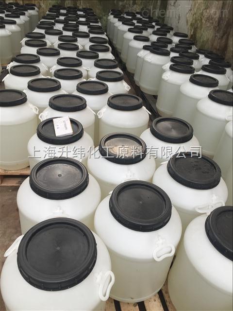 70%十八烷基三甲基氯化铵1631(亲水亲油平衡值HLB值)价格|直销