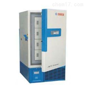 中科美菱超低温冷冻储存箱 型号DW-HL218