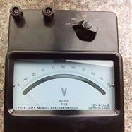 L7-V/2平均值伏特表