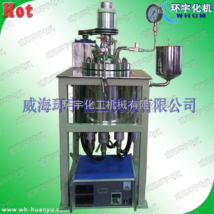 316L不锈钢反应釜生产厂家