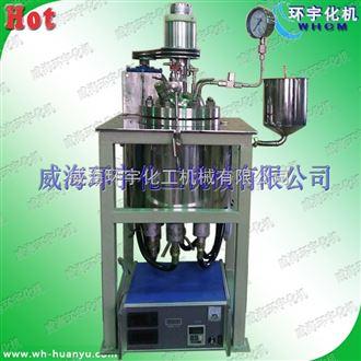 GSH-1L/12.5MPa316L不锈钢反应釜生产厂家