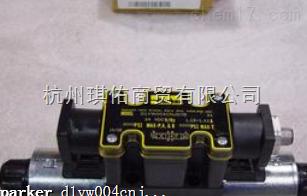 PARKER液压阀parker电磁阀4D06系列方向控制阀现货直销