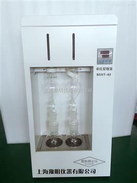 BSXT-02上海豫明索式提取器BSXT-02