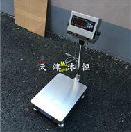 山西150kg防水電子稱,304不鏽鋼電子台秤