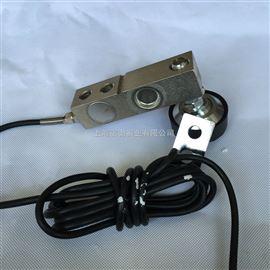 小地磅传感器YZC-320C 广测压力称重传感器