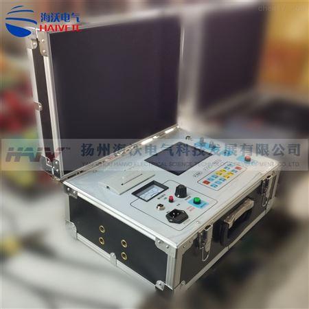 电缆故障测试仪hv-4020