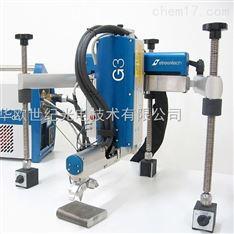 北京便携式X射线残余应力分析仪