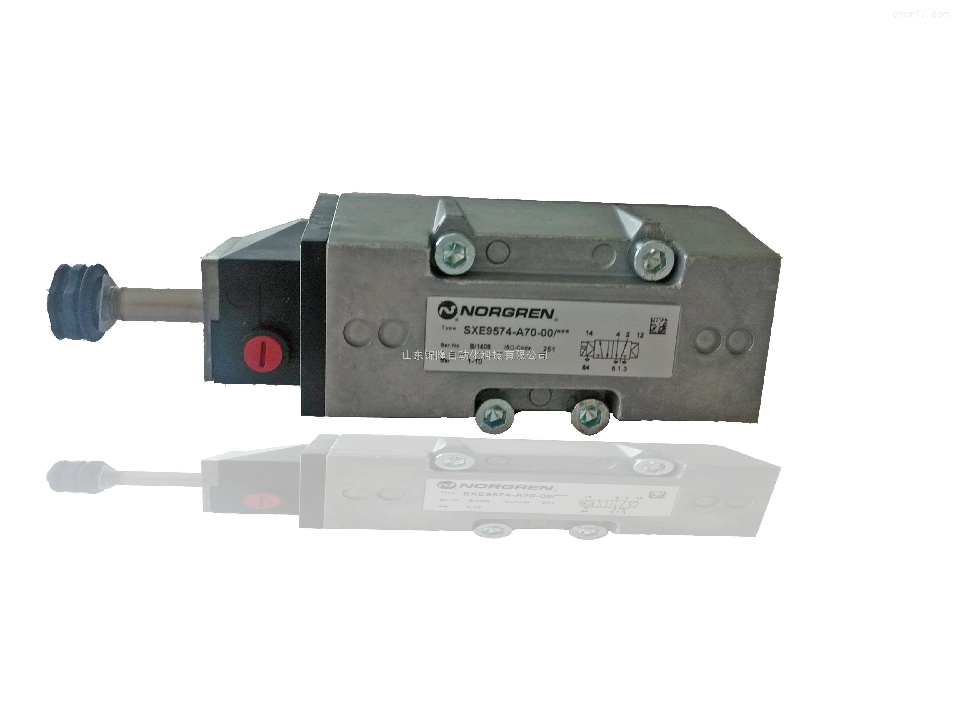 SXE9574-A70-00诺冠底板电磁阀SXE9574-A70-00