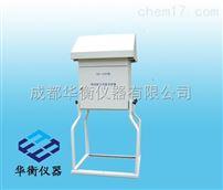 KB-1000四川供應KB-1000微電腦大流量采樣器(TSP采樣)