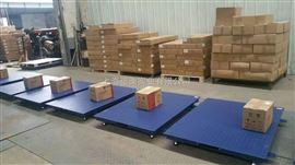 太仓带扶手移动1吨电子秤,2吨带推手电子地磅价格
