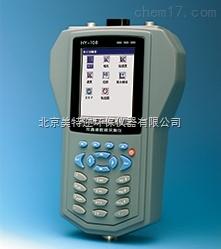 HY-108数据采集器,测振仪数据统计仪