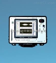 HY-900故障监测系统,检测故障系统监测仪厂家