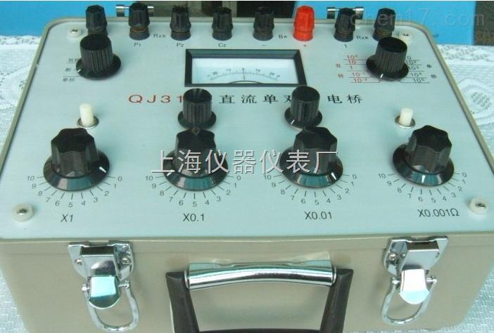 上海直流单臂电桥厂家