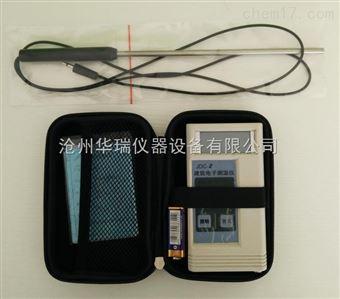 JDC-2混凝土建筑测温仪-电子测温仪价格