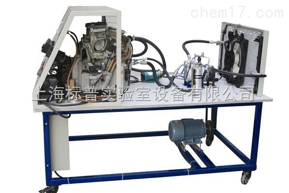 本田雅阁2.4L汽车自动空调系统实训台(电机带动,基本型)|汽车空调系统实训台