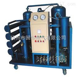 变压器真空滤油机,变压器真空滤油机价格