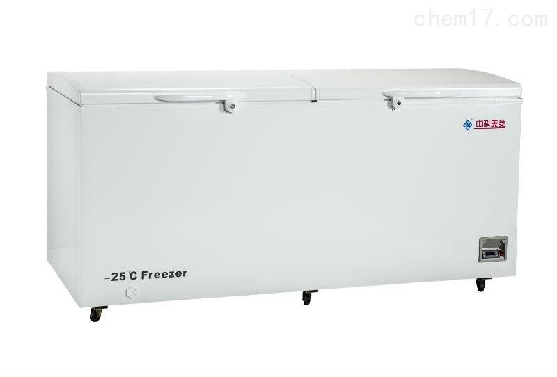 -10℃~-25℃、508L医用中科美菱低温冰箱价格