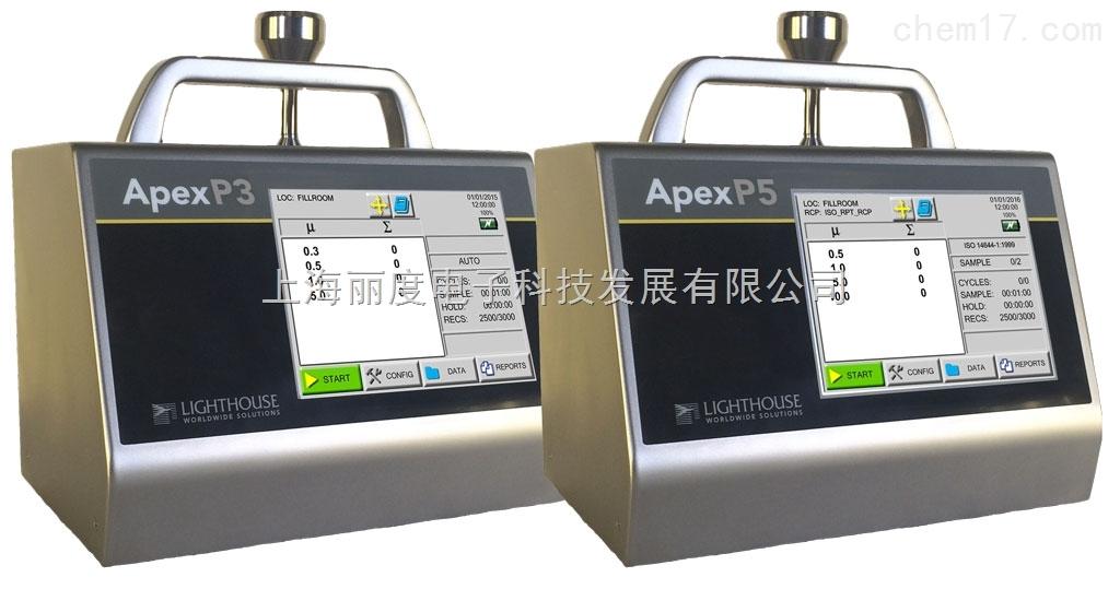 Apex P3/P5 便携式尘埃粒子计数器