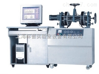 双控液动轴承性能测试分析实验台|机械原理机械设计综合实验装置
