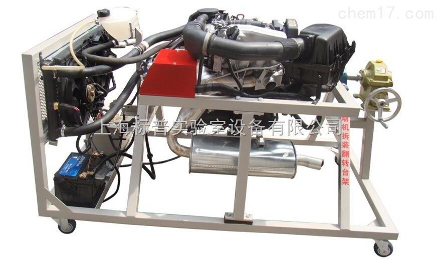 汽车电控发动机拆装运行实训台|汽车发动机实训装置
