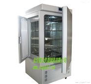 智能光照人工氣候培養箱