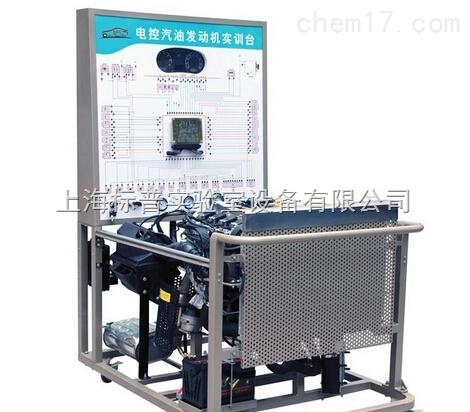 大众帕萨特1.8T电控汽油发动机带自动变速器实训台|汽车发动机实训装置