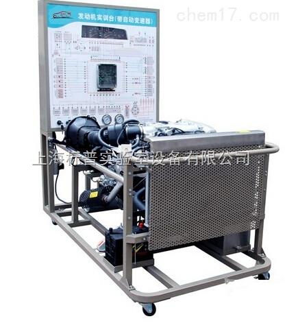 丰田凌志LS400电控汽油发动机带自动变速器实训设备|汽车发动机实训装置