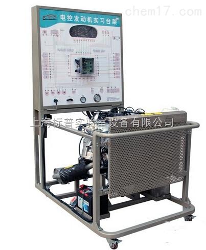 本田雅阁2.4L电控汽油发动机实训台|汽车发动机实训装置