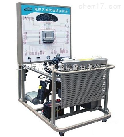 别克君威3.0L电控汽油发动机实训台|汽车发动机实训装置