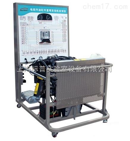 大众TSI缸内直喷电控汽油发动机实训台|汽车发动机实训装置
