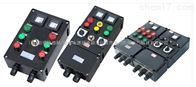 溫州FXK-S三防控制箱和FXK-G三防控制箱批發