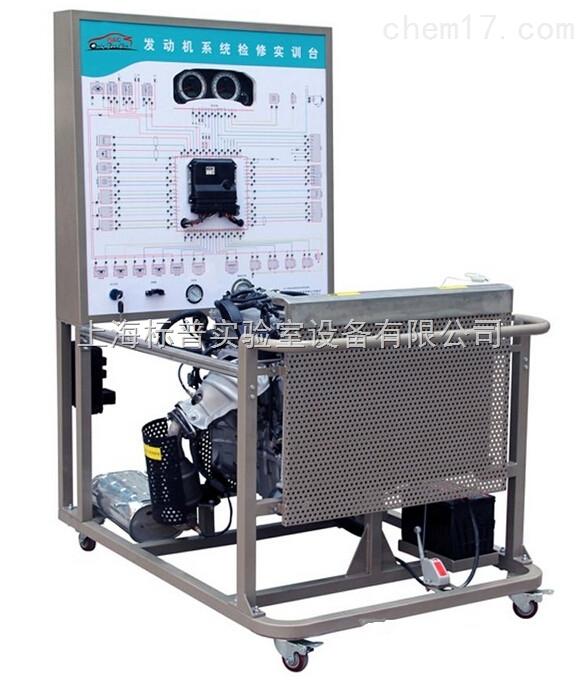 丰田卡罗拉2ZR-FE电控汽油发动机实训台|汽车发动机实训装置