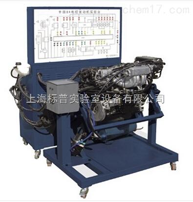 丰田8A电控发动机拆装运行台|汽车发动机实训装置
