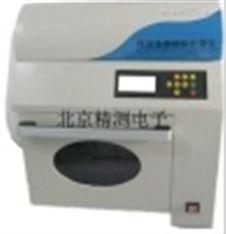 微波生物组织处理仪