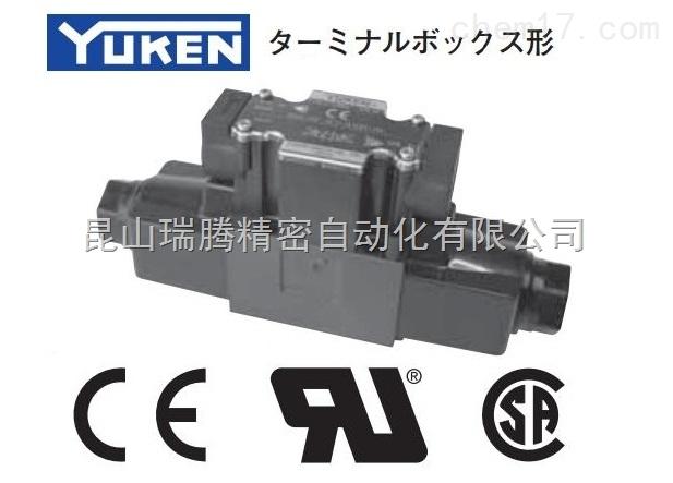 油研DSG-01电磁方向控制阀YUKEN质优价廉