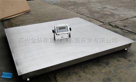 3吨地磅秤, 不锈钢防腐蚀可水洗台秤,小型磅称