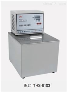 THS/ZC系列恒温水槽
