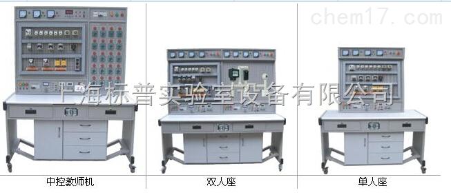 机床电气控制技术及工艺实训考核装置(网孔板)|机床电气技能实训考核装置