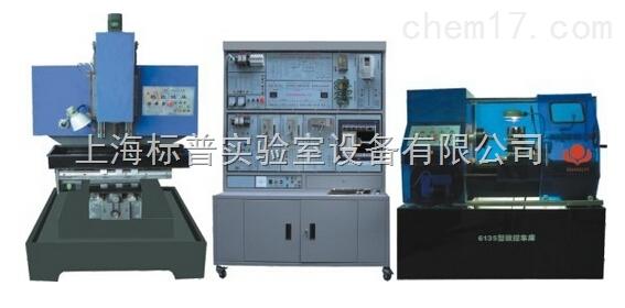 数控车、铣床综合智能实训考核装置(二合一) 数控机床综合实训考核系列