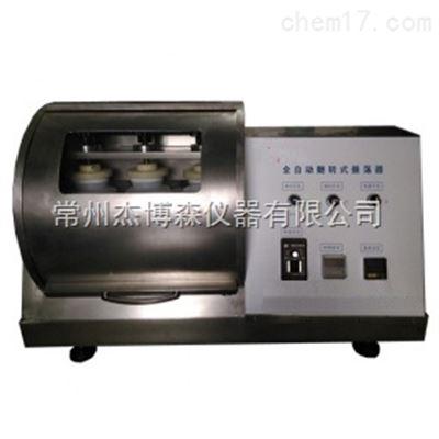 TCLP-10TCLP-10控温型翻转式振荡器