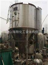 山东二手LPG型离心喷雾干燥机厂家