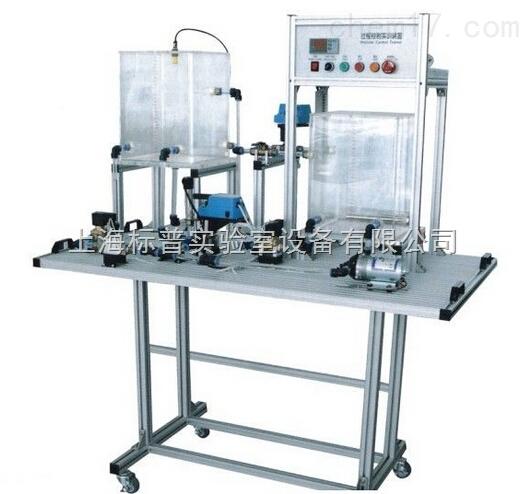 过程控制实训装置|工业自动化实训装置