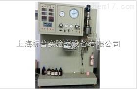 内循环无梯度反应装置 化工基础实验设备