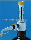各种规格BRAND游标可调型瓶口分配器