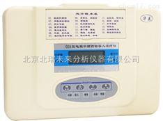 电脑中频电疗仪热透型 家用中频治疗仪按摩器理疗仪