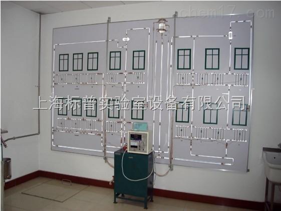 采暖系统模拟演示装置|热工类实验装置