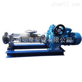G型不锈钢调速螺杆泵