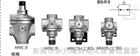 原装进口日本SMC大口径减压阀