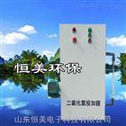 恒美HM-LT100二氧化氯AB剂投加器厂家