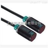 倍加福P+F对射型光电传感器产品功能